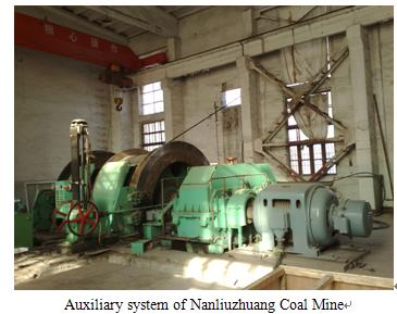 mining system